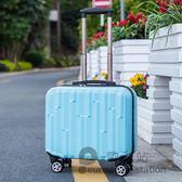 行李箱/18寸女登機箱萬向輪拉桿箱迷你密碼箱「歐洲站」