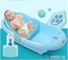 嬰兒洗澡盆寶寶浴盆帶溫度計小孩家用大號加厚可坐躺新生兒童浴桶ATF 安妮塔小舖