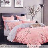夢棉屋-100%棉3.5尺單人鋪棉床包兩用被套三件組-遇見花開-粉