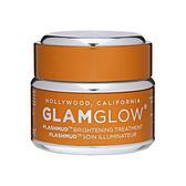 GlamGlow 亮白提亮發光面膜1.7oz,50g ~