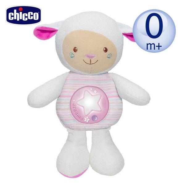 chicco舒眠星光音樂晚安羊-粉紅