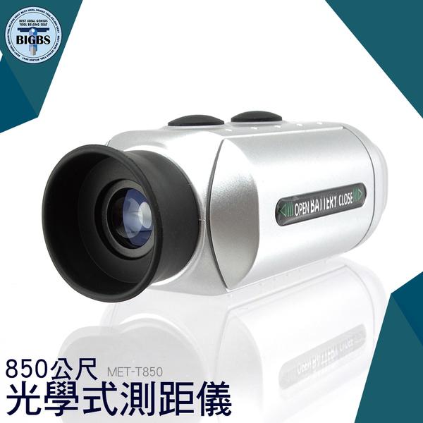 光學測距儀 望遠鏡 高精度手持激光測距儀 戶外高爾夫 電子尺測量儀 利器五金