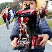 遙控變形車感應變形蘭博基尼汽車金剛機器人充電動兒童男孩玩具車 【限時88折】
