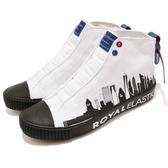 Royal Elastics 休閒鞋 Harajuku 白 黑 帆布鞋 大都會剪影圖騰 無鞋帶設計 高筒 男鞋【PUMP306】 04783009