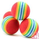 20個裝 貓咪彩虹球玩具寵物玩具球小貓球玩具逗貓球【匯美優品】