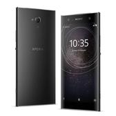 庫存99新 Sony Xperia XA2 Ultra 4/32G 6吋3D熒幕 門市現貨