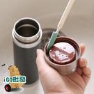 〈限今日-超取288免運〉保溫瓶刷三件組 去汙洗杯刷 水槽縫隙刷 奶瓶刷 杯蓋刷【F0376】