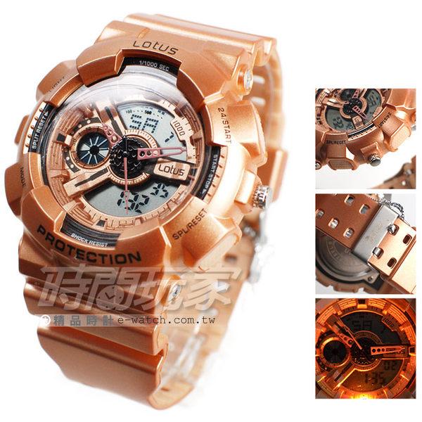 Lotus 時尚錶 流行雙顯電子腕錶 電子錶 矽膠錶帶 LS-1026-08玫金 時間玩家
