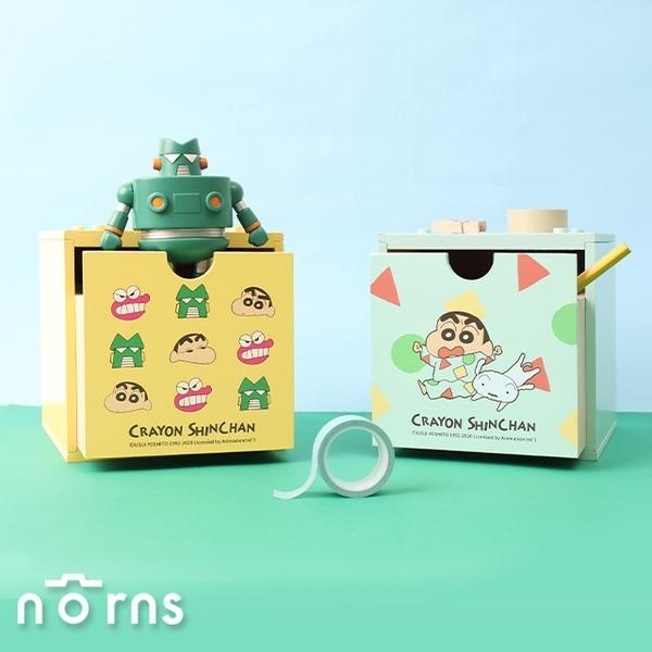 蠟筆小新積木抽屜盒