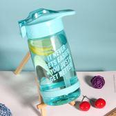 運動水壺吸管杯成人塑料運動水杯大人便攜健身少女心產婦隨手杯