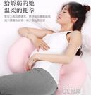 孕婦枕頭側睡枕u型枕多功能托腹枕抱孕期側臥枕睡覺神器用品 3C優購HM