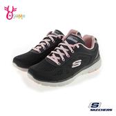 Skechers FLEX APPEAL 3.0 成人女款 運動鞋慢跑鞋訓練鞋 T8239#灰粉◆OSOME奧森鞋業