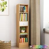 書架 簡易書架簡約現代落地飄窗置物架小書櫃落地經濟型學生用簡易桌 2021新款書架