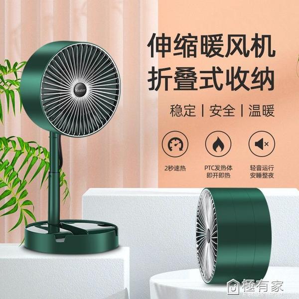 【雅虎嚴選】新款桌面臺式迷你暖風機辦公室宿舍便攜取暖器家用戶外超暖大功率 極有家