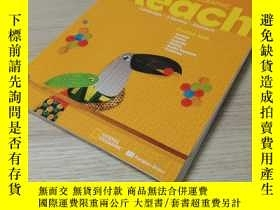 二手書博民逛書店平裝罕見Reach D: Practice Book 練習冊Y312914 如圖 如圖