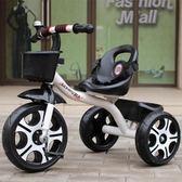 618好康又一發兒童三輪車腳踏車玩具車