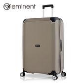 【EMINENT萬國】雷蒙德系列-極簡風格設計超輕量PP材質旅行箱 行李箱-28吋