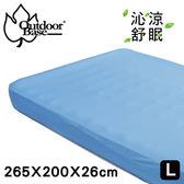 智慧激涼降溫床包套(頂級歡樂時光充氣床墊專用)沁涼舒眠/抗菌除臭/吸濕