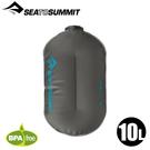 【Sea To Summit澳洲 標準儲水袋ST 10公升《灰》】STSAWATCELST/水壺/水瓶/登山野炊