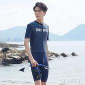 潛水服男連體短袖防曬速干浮潛服韓國拉錬成人水母男士運動游泳衣 下殺