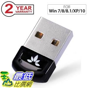 [7美國直購] Avantree 迷你型USB藍牙發射器(DG40S) 藍牙4.0