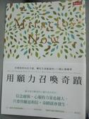 【書寶二手書T3/心靈成長_HHC】用願力召喚奇蹟_嘉柏麗‧伯恩斯坦