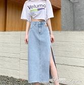 夏季開叉牛仔裙半身裙女2021年新款高腰分叉百搭中長款包臀裙長裙 范思蓮恩