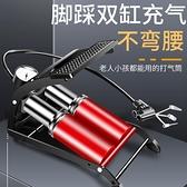 車載充氣泵汽車用打氣筒小轎車腳踏輪胎腳踩雙缸手動加氣泵打氣泵