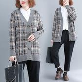 快速出貨 微胖MM大尺碼女裝秋冬 V領顯瘦針織開衫寬鬆千鳥格開衫毛線外套