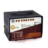 全自動充電機  汽機車適用 (MD系列-12V6A)