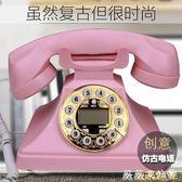 電話機 新品歐式仿古電話復古創意酒店辦公固話座式撥號式家用有繩電話機 igo 微微家飾