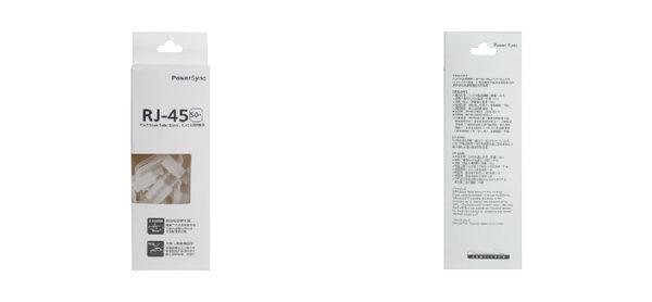 群加 Powersync RJ45 網路水晶接頭護套 / 透明白 50入 (TOOL-GSRB50T9)