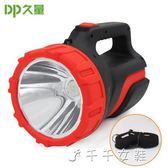 強光探照燈充電LED手電筒遠射家用應急戶外巡邏手提燈探照燈「千千女鞋」