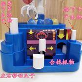 【雙11折300】迷你夾娃娃機扭蛋機夾糖果機帶音樂兒童禮物