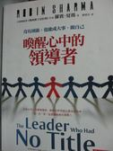 【書寶二手書T2/勵志_HTC】喚醒心中的領導者_廖建容, 羅賓.夏瑪