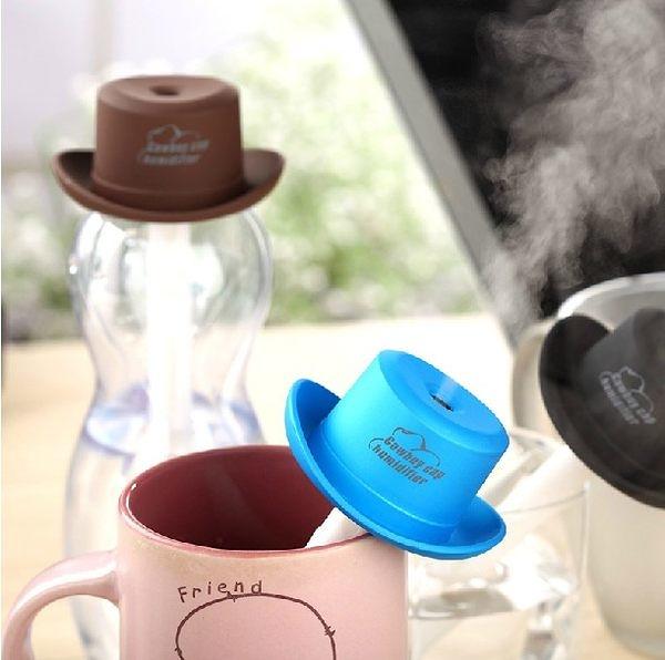 加濕器  創意牛仔帽迷你USB空氣加濕器  辦公室 車載靜音 礦泉水蓋子加濕器【預購】