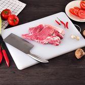 防霉加厚家用塑料菜板大號切菜板砧板搟面案板刀板占板PE輔食黏板   LannaS