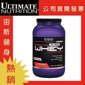 UN Prostar Whey Protein 乳清之星-低脂乳清蛋白2磅(草莓) (健身 高蛋白) 公司貨