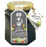 【全養知】芝麻蔬果美味酵素醬(280g/罐)