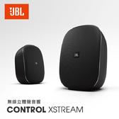 JBL Control Xstream 無線立體聲音響 藍牙多媒體電影院 影音雙聲道 藍牙喇叭