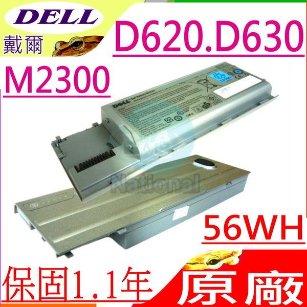 DELL 電池(原廠)-戴爾 電池- LATITUDE D620,D630,M2300,JD616 JD648,JD775,KD489,UD088,TD117,TD175