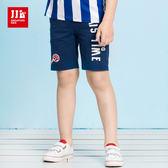 JJLKIDS 男童 運動時光五分休閒棉褲(藏青)