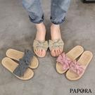 PAPORA布面糖果結格紋涼拖鞋KE795黑/米/粉(偏小)