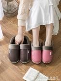 棉鞋秋冬季防滑皮面棉拖鞋女室內家居家用托鞋男 水晶鞋坊