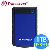 創見 StoreJet 1TB 25H3 USB3.0 2.5吋行動硬碟(TS1TSJ25H3B)-海軍藍