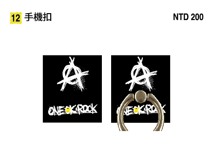 ONE OK ROCK《AMBITIONS ASIA TOUR 2018 in TAIWAN》手機扣