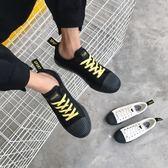 男裝帆布鞋低筒休閒鞋學生【ifashion部落】