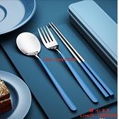 叉筷子勺子套裝單人學生兒童便攜外帶可愛餐具收納盒三件套【齊心88】