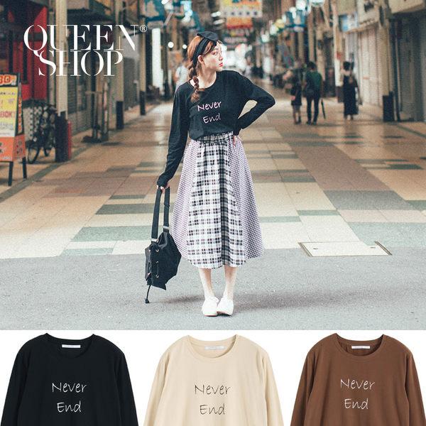 Queen Shop【01038044】NEVER END印花長袖棉T 三色售*現+預*