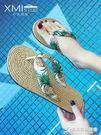 網紅涼拖人字拖鞋女夏外穿平底可愛度假沙灘鞋女拖鞋海邊防滑夾腳 時尚芭莎
